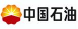 中国石油湖南邵阳销售分公司-武冈招聘