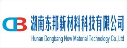 湖南东邦新材料科技有限公司-武冈招聘