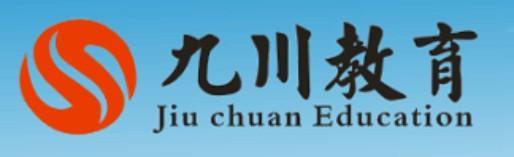 湖南九川天下教育科技有限公司邵阳分校-武冈招聘