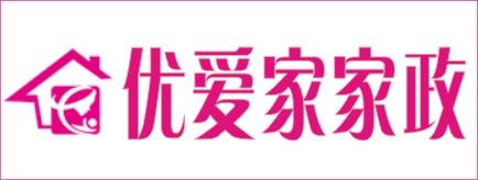 湖南优爱家家政服务有限公司-武冈招聘