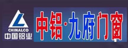 新邵县朝阳铝材营销中心-武冈招聘