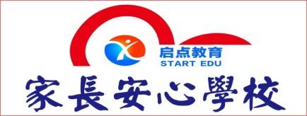 新起点教育培训公司-武冈招聘