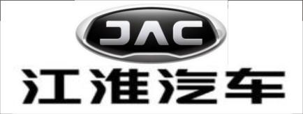 江淮新能源汽车-武冈招聘